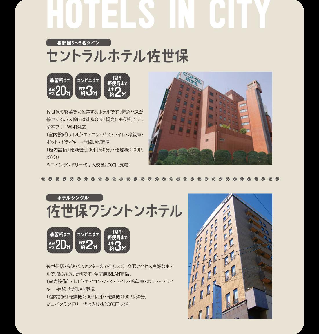 accommodation_05_04